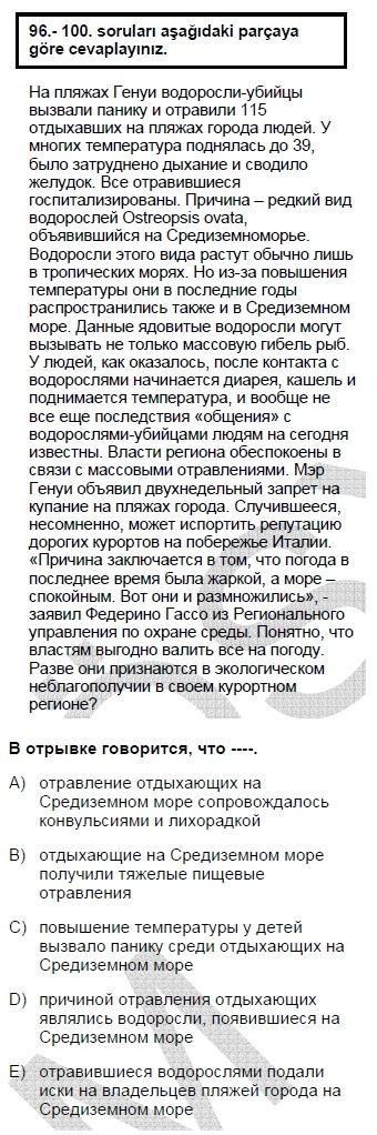 2006mayiskpdsruscasoru_096