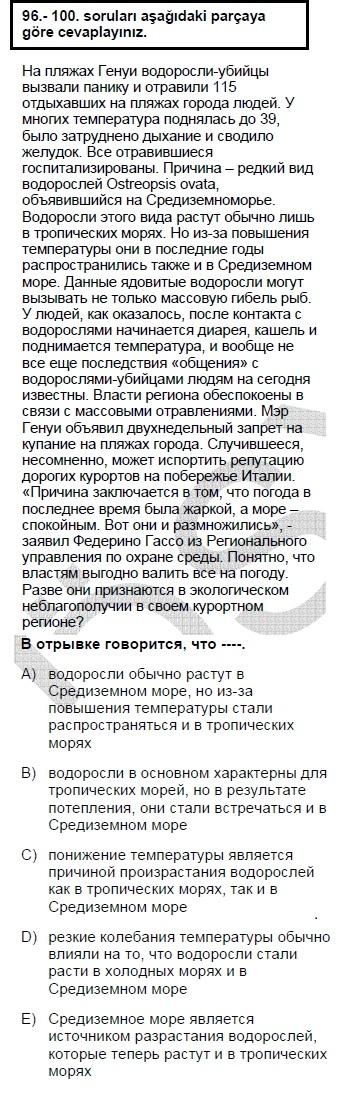 2006mayiskpdsruscasoru_097