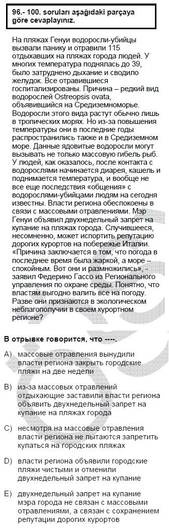 2006mayiskpdsruscasoru_099