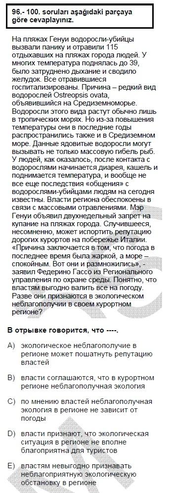 2006mayiskpdsruscasoru_100