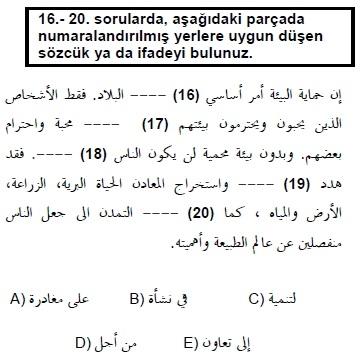 2007kpdskasimarapcasoru_016