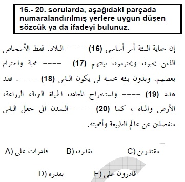 2007kpdskasimarapcasoru_017