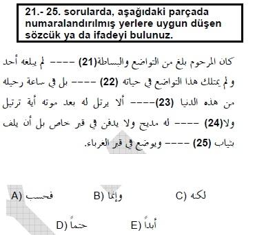 2007kpdskasimarapcasoru_022