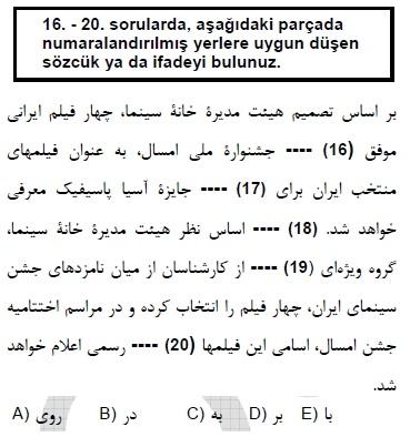 2007kpdskasimfarscasoru_018