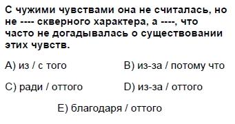2007kpdskasimruscasoru_008