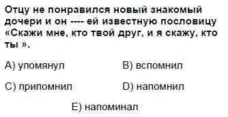 2007kpdskasimruscasoru_010