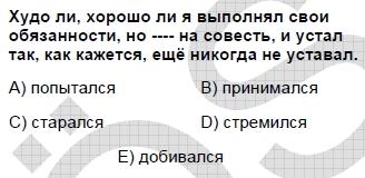 2007kpdskasimruscasoru_011