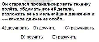 2007kpdskasimruscasoru_012