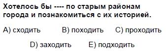 2007kpdskasimruscasoru_013