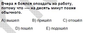 2007kpdskasimruscasoru_014