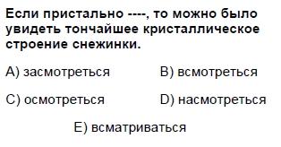 2007kpdskasimruscasoru_015