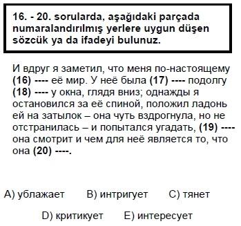 2007kpdskasimruscasoru_016