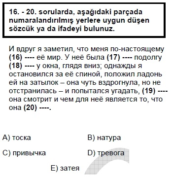2007kpdskasimruscasoru_017