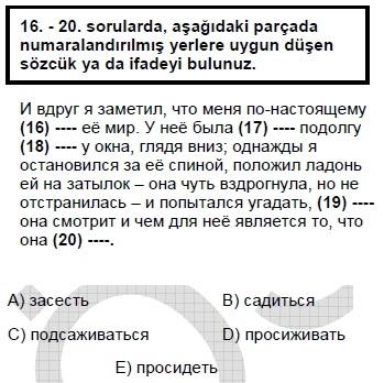 2007kpdskasimruscasoru_018