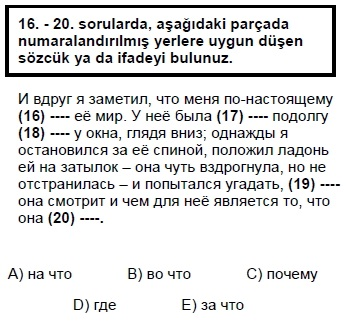 2007kpdskasimruscasoru_019