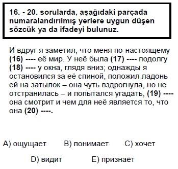 2007kpdskasimruscasoru_020