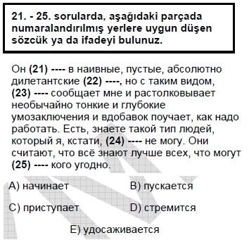 2007kpdskasimruscasoru_021