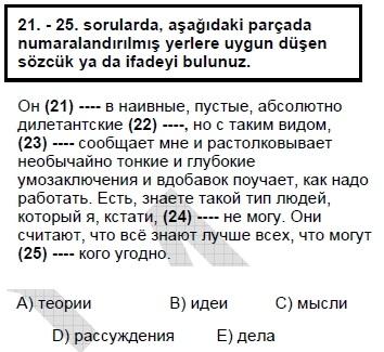 2007kpdskasimruscasoru_022