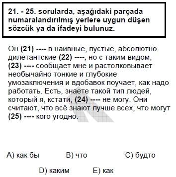 2007kpdskasimruscasoru_023