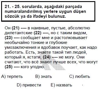 2007kpdskasimruscasoru_024
