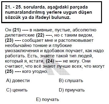 2007kpdskasimruscasoru_025