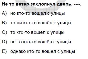 2007kpdskasimruscasoru_028