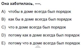 2007kpdskasimruscasoru_029