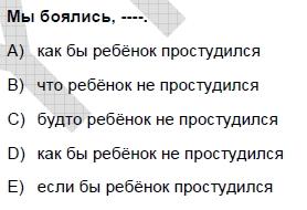 2007kpdskasimruscasoru_030
