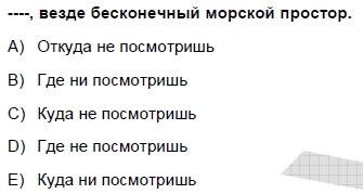 2007kpdskasimruscasoru_033
