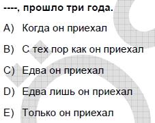 2007kpdskasimruscasoru_034