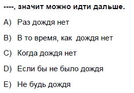 2007kpdskasimruscasoru_035