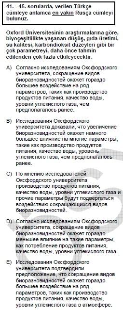 2007kpdskasimruscasoru_041
