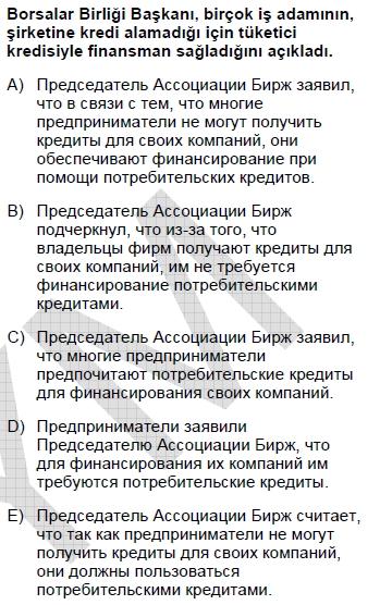 2007kpdskasimruscasoru_045