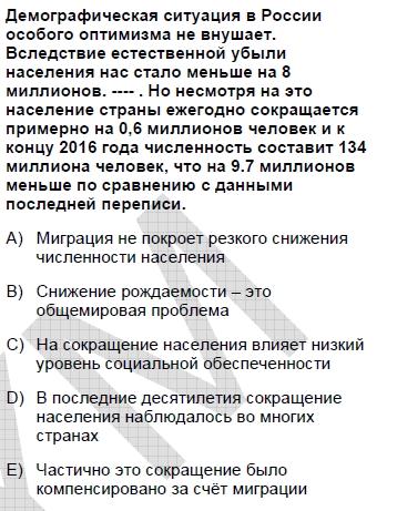 2007kpdskasimruscasoru_048