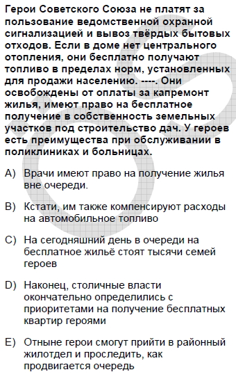 2007kpdskasimruscasoru_051
