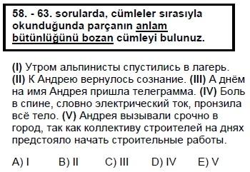 2007kpdskasimruscasoru_058
