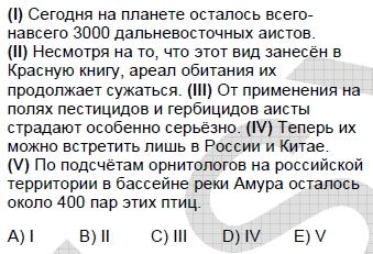 2007kpdskasimruscasoru_059