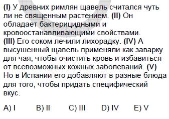 2007kpdskasimruscasoru_060