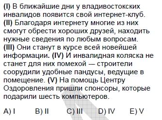 2007kpdskasimruscasoru_061