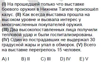 2007kpdskasimruscasoru_062