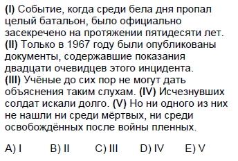2007kpdskasimruscasoru_063