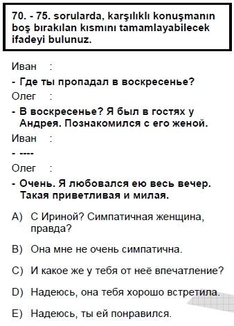 2007kpdskasimruscasoru_070