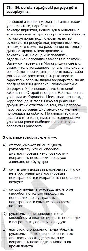2007kpdskasimruscasoru_077