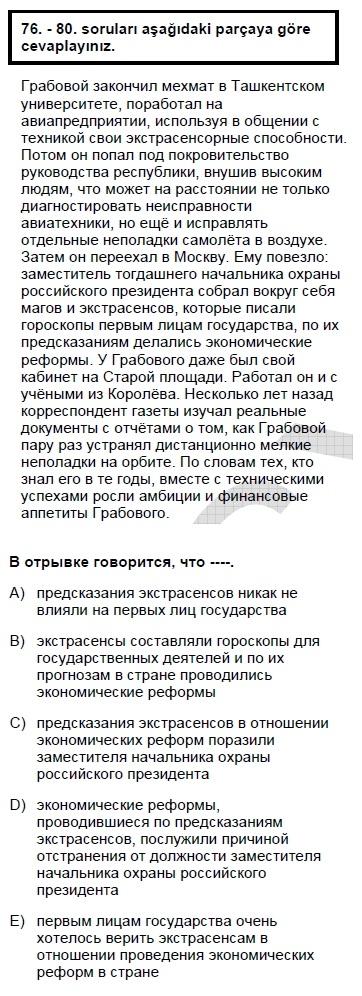 2007kpdskasimruscasoru_078