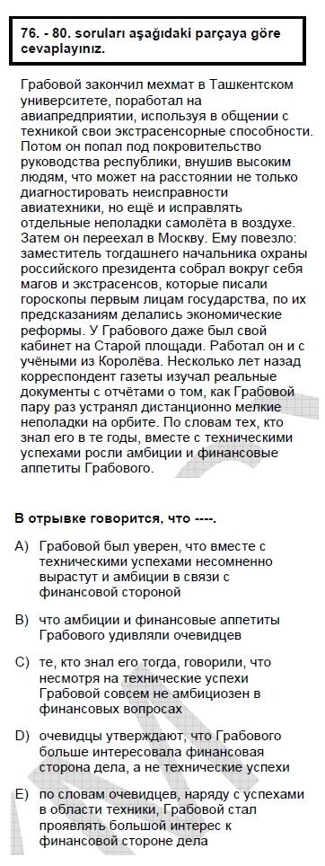 2007kpdskasimruscasoru_080