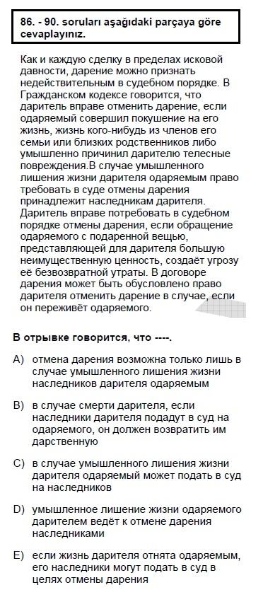 2007kpdskasimruscasoru_088