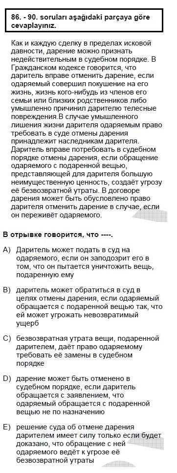 2007kpdskasimruscasoru_089