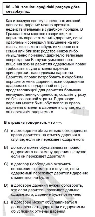 2007kpdskasimruscasoru_090