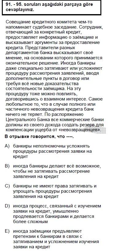 2007kpdskasimruscasoru_093