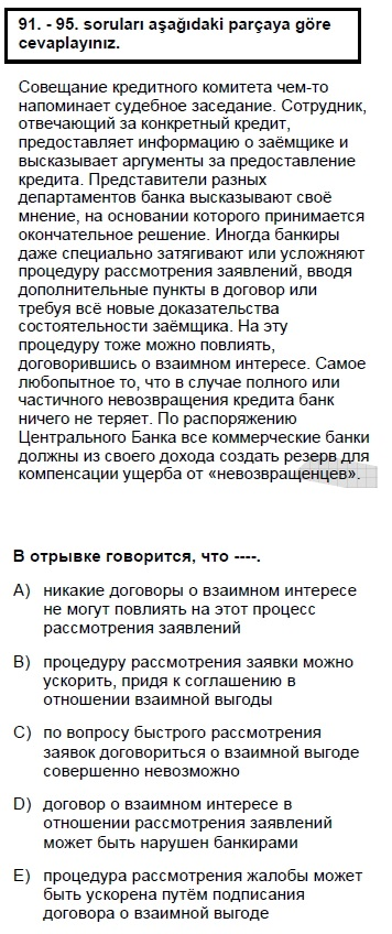 2007kpdskasimruscasoru_094
